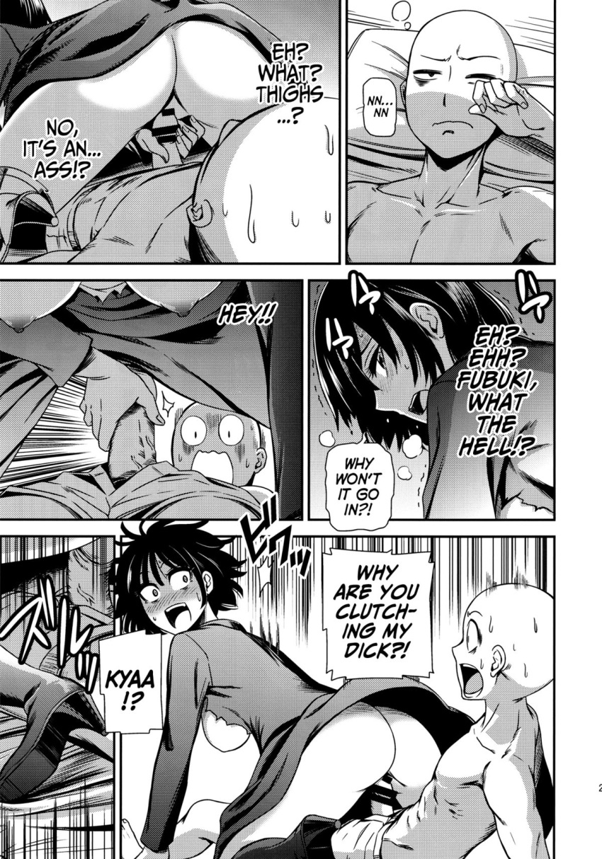mosquito man punch one queen Nobody in particular futa on male